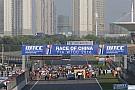WTCC El WTCC, camino a cambiar Shanghai por Ningbo