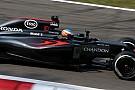 Wird der Formel-1-Motor von Honda zur Achillesferse für McLaren?