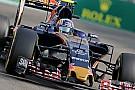 Formula 1 Toro Rosso: slitta la presentazione della STR12