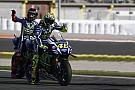 Лоренсо: Россі – алмаз для Yamaha, тому я в Ducati