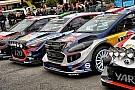 WRC Ралі Франція: повернення групи Б?