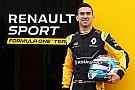 Гонщик Ф2 Латіфі дебютує на тестах із Renault