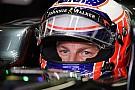 Formule 1 Button :
