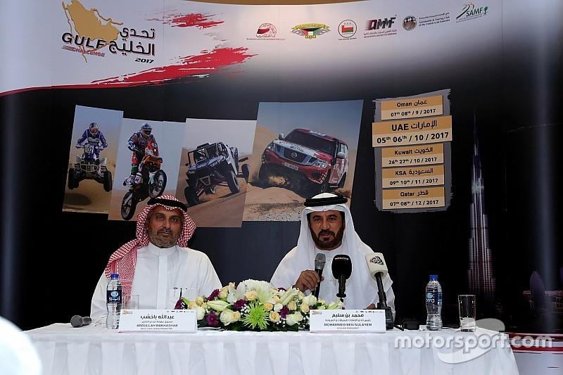 الكشف عن روزنامة الموسم الأوّل من تحدي الخليج لعام 2017