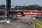 FIM Resistencia Honda, al asalto de las 8 Horas de Suzuka con Miller como punta de lanza