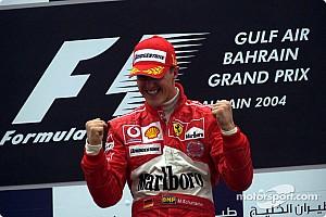 Формула 1 Важливі новини У Кельні відкриють присвячену Шумахеру виставку