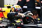 F1 【F1:ハロにまつわる疑問5】取り外す必要が生じた時には?