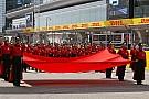 Úgy fest, három évre hosszabbít a Kínai Nagydíj - hivatalos