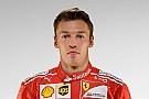 Квят у Ferrari: реакція уболівальників