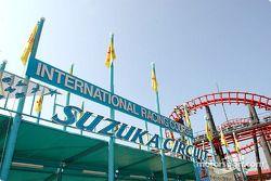 Bienvenidos a Suzuka