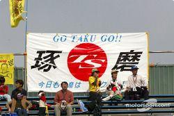 Club de fans de Takuma Sato
