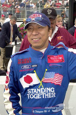 Hideo Fukuyama