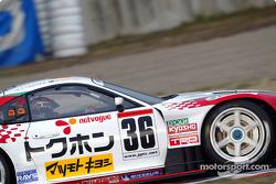 Takeshi Tsuchiya/Wayne Gardner