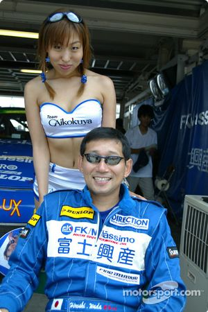 Yoshimi Ishibashi/Hiroshi Wada
