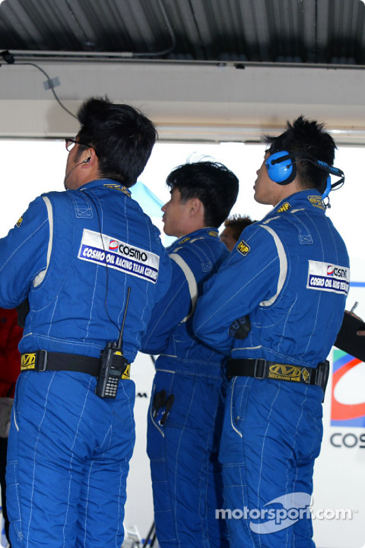 Les membres de l'équipe Tsuguo Matsuda