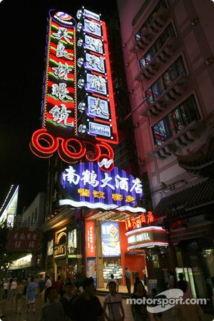 Nanjing Donglu Street