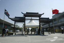 Shanghai International Circuit paddock area