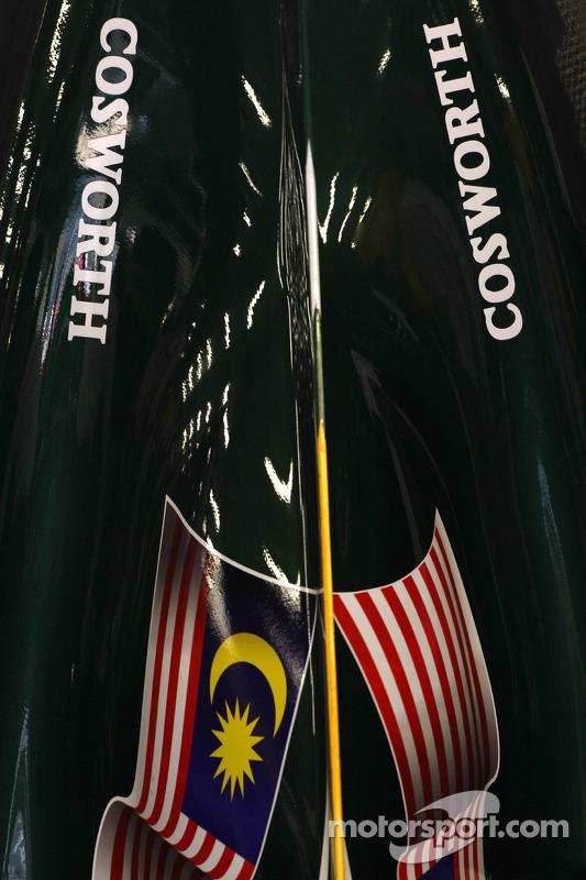 Lotus F1 Team atmosfeer