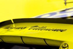 Фрагмент гоночного автомобиля Жака Вильнёва
