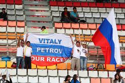 Vitaly Petrov, Renault R30 fans