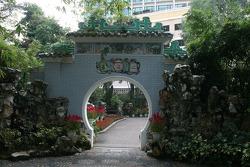 Lou Lim Ieoc Gardens