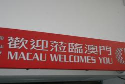Un panneau de bienvenue