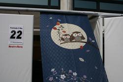Une banderole Hanashima Racing