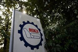 Aspectos de Monza