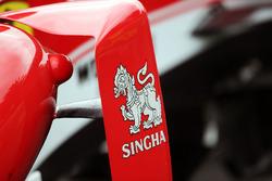 Ferrari SF16-H - Singha branding