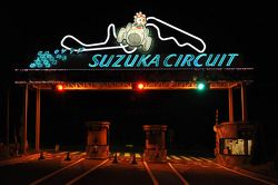 Entrance of the circuit