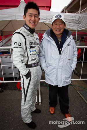 Haruki Kurosawa and Motoharu Kurosawa