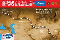 Silk Way Rally presentation