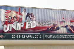ГП Бахрейна, Четверг.