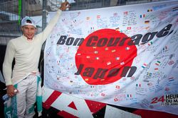 Loic Duval with his support Japan flag