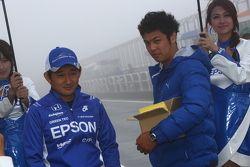 Ryo Michigami, Yuki Nakayama