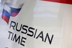 Logo Russian Time
