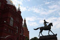 Москва, четверг.