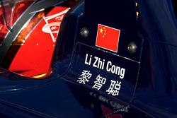 Peter Li Zhi Cong