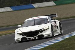 Honda NSX-GT