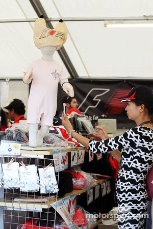 F1 baby clothes a merchandise stand