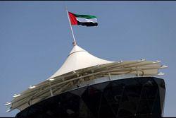 ГП Абу-Даби, Четверг.