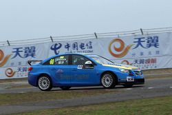 Filipe C. De Souza, Chevrolet Cruze LT, CHINA DRAGON RACING