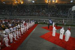 Церемонія національного гімну