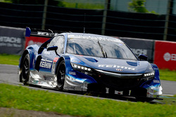 #17 Keihin Real Racing Honda HSV-010 GT: Koudai Tsukakoshi, Toshihiro Kaneishi