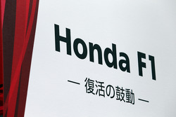 本田F1标志