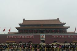 Peking atmosfeer