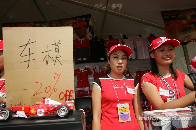 Área de merchandising en el circuito internacional de Shanghai