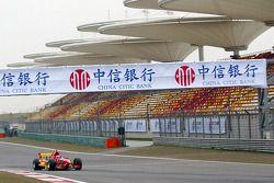 Tengyi Jiang pour la Chine