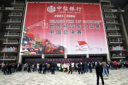 An A1GP banner