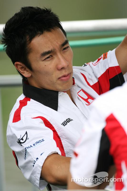 Такума Сато